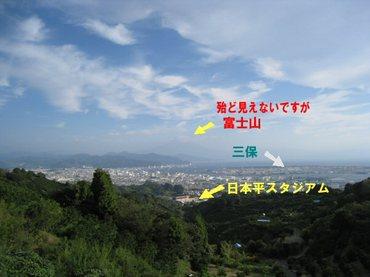 20101023